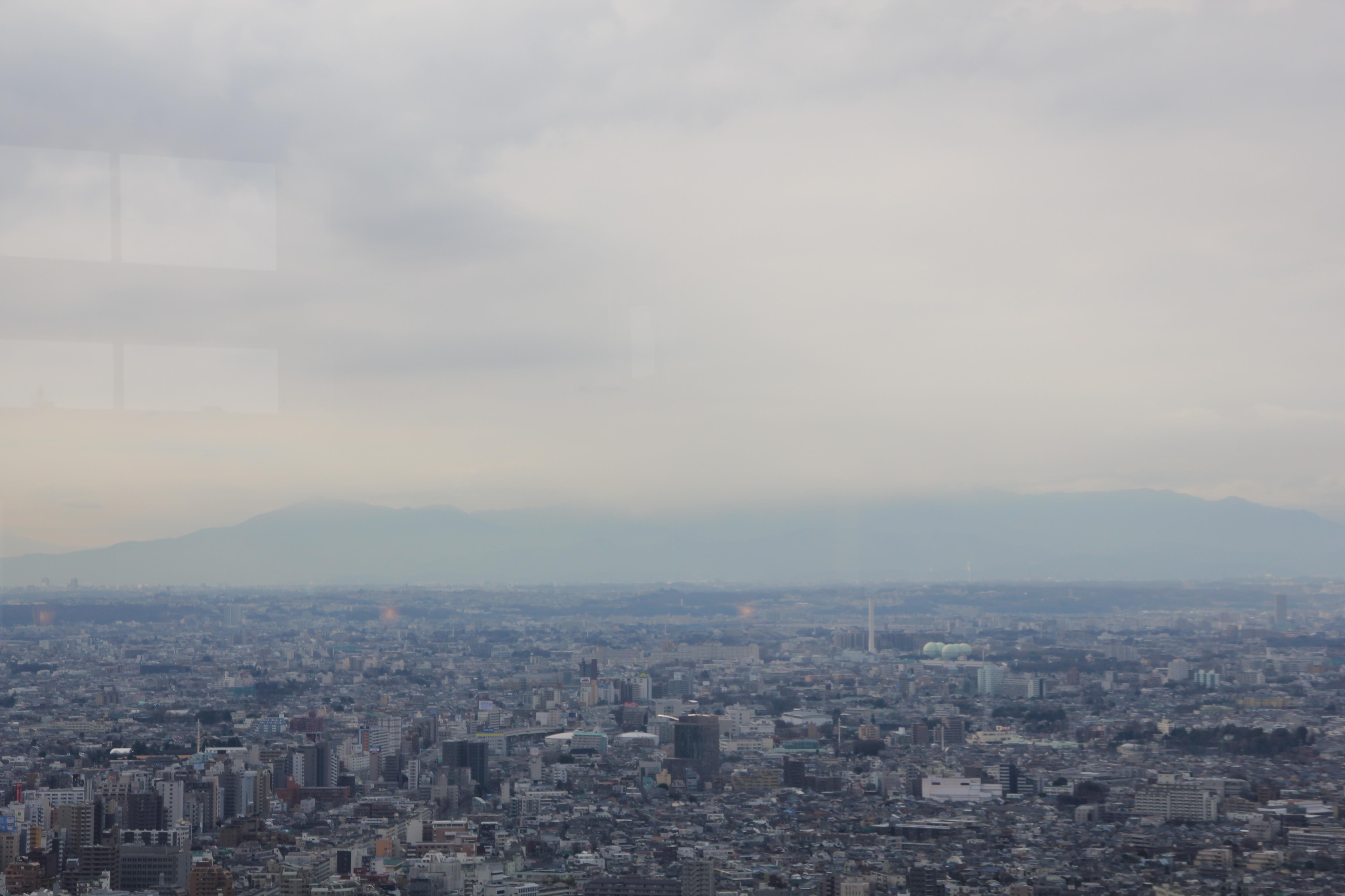Shinjuku - 新宿