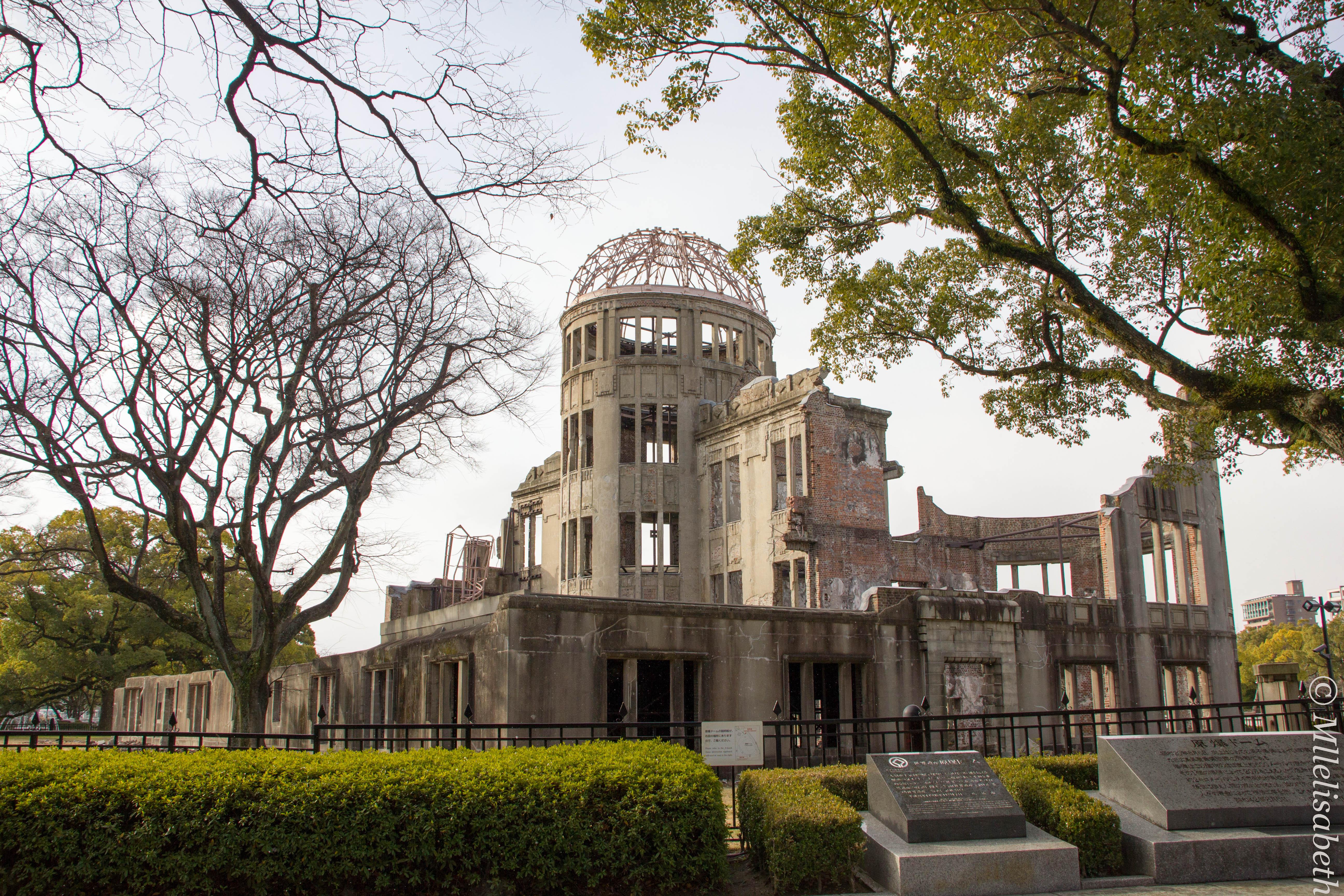 Hiroshima ~ 広島