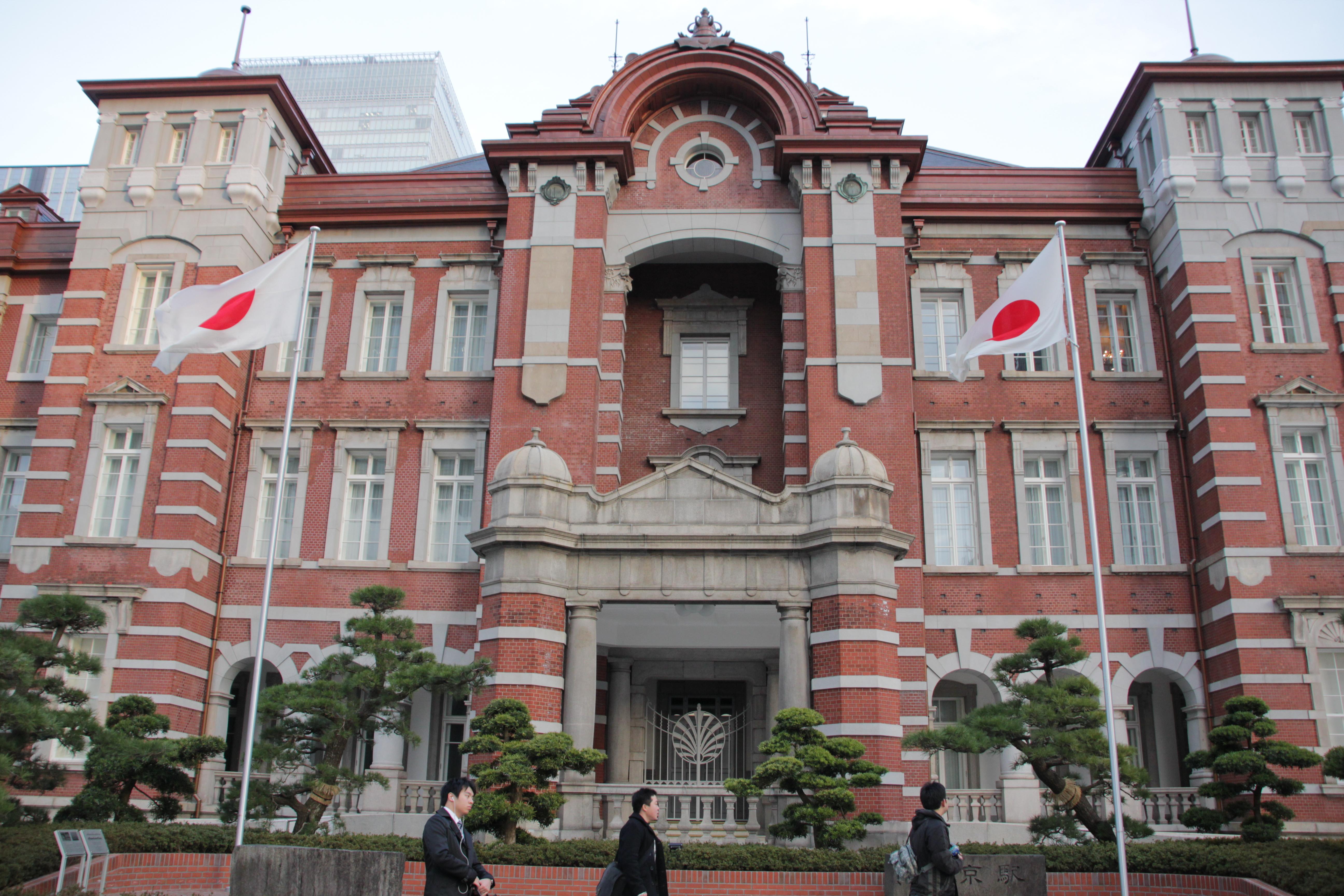 Tokyo Station ~東京駅