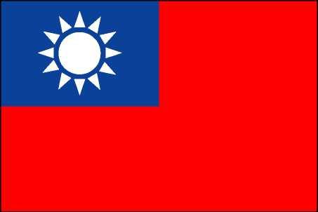 Taiwan !