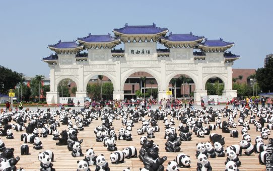 Chian Kai Shek Memorial Hall